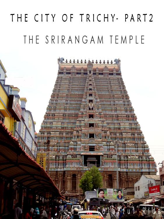 Sri Ranganathar Swamy Temple