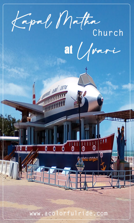 uvari church history in tamil