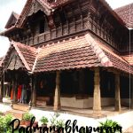 MYSTIQUE MARVEL OF KERALA ARCHITECTURE – PADMANABHAPURAM PALACE